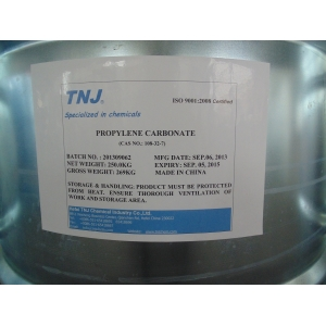 Buy Propylene carbonate 99.9% USP grade at factory price from China suppliers suppliers
