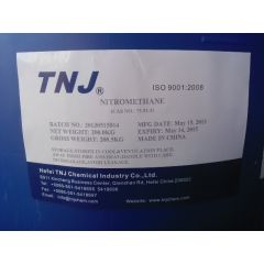Best price of Nitromethane 99.5% from China factory suppliers suppliers